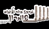 לוגו מדרשה אתר