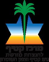 לוגו מרכז קטיף סופי 1-1